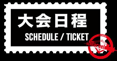 2018年 6月23日(土) 極悪祭in大阪 アゼリア大正